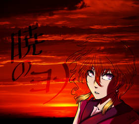 ::Speedpaint:: Akatsuki no Yona by dyddycat