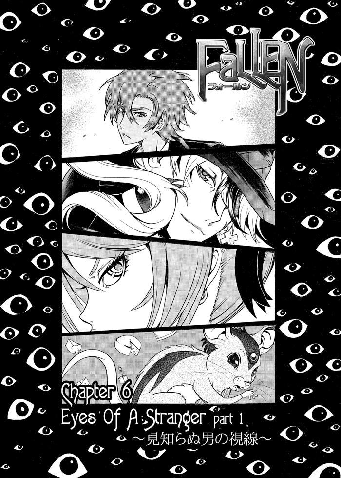 FaLLEN Ch.6 Page 1 by OgawaBurukku