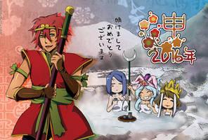 Happy New Year 2016 by OgawaBurukku