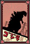 Godzilla(Gojira) Propaganda by GabeRios