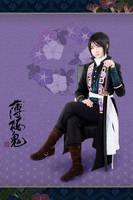 Hakuouki: Hijikata Toshizo by behindinfinity