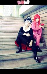 Kurama x Hiei - School Steps by behindinfinity