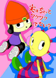Cover of Dojinshi for Comiket87 by read-contents