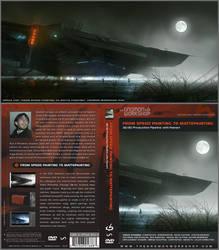 Mattepainting DVD_rainart by R-A-I-N-A-R-T