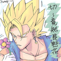 ssj vegeto and flower by kotenka1984