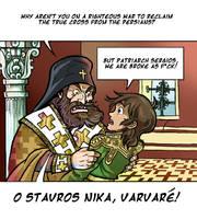 Patriarch Sergios of Constantinople meme by NikosBoukouvalas