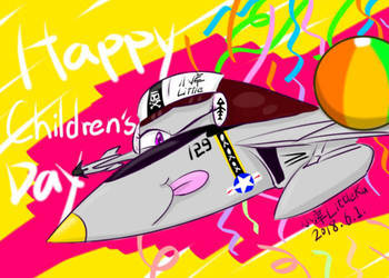 Happy Children's Day! by xiaokuLittleKu
