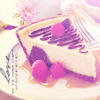 Icon: Cheesecake by TheOn3LeftBehind