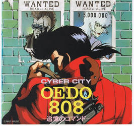 Cyber City Oedo 808 by DreamCandice