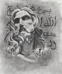 Salvator Mundi by Gian Lorenzo Bernini - Ref Sktch by 814CK5T4R