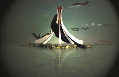 Designs by Reshat-ibda3