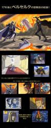 Final Berserk Movie Poster by ccs1989