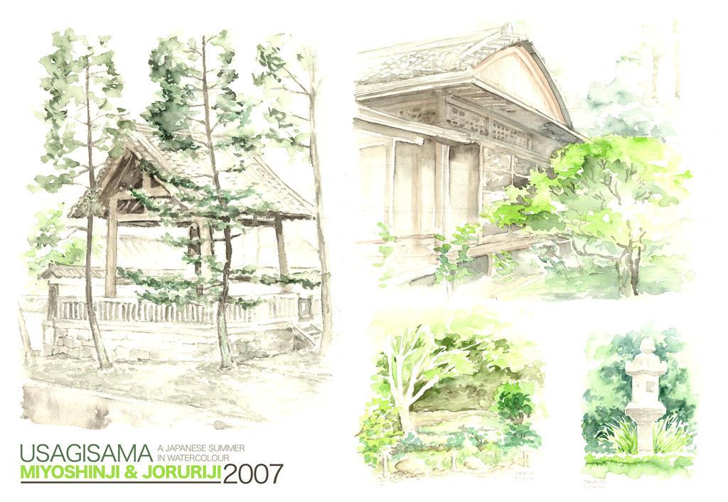 Watercolours of Japan by Usagisama