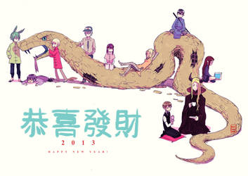 Happy Chinese New Year by demitasse-lover