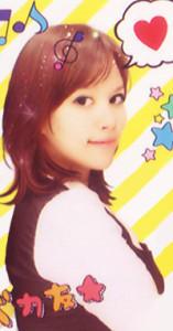 Sophie-Dreamy's Profile Picture