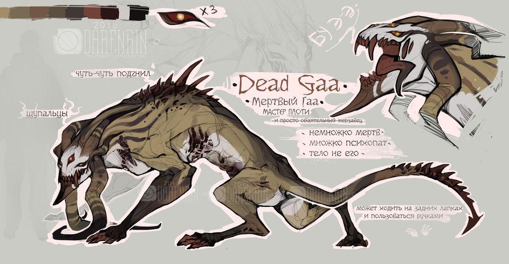 Dead Gaa refsheet by Darenrin
