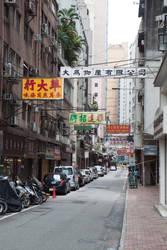 Hong Kong 6 by Random-Acts-Stock