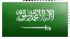 Saudi Arabia Stamp by deviant-ARAB
