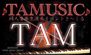 TAMUSIC's Profile Picture