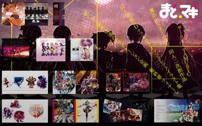 TAM3-0086 Mado Magi Finale / TAMUSIC CD PR by TAMUSIC