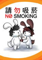 No Smoking by cjcat2266