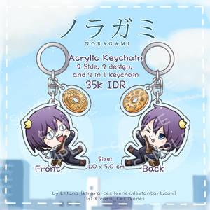 Noragami Keychain - Yato + 5 Yen Coin by Kirara-CecilVenes