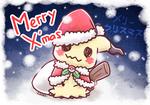 Merry Christmas! ^^ by Kirara-CecilVenes