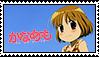 Stamp - Kanamemo by DlynK