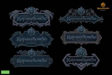 6 Kingdom logo variations by Gimaldinov