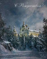 Greeting Card. Orthodox Christmas by samaposebe