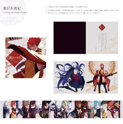 Fanzine : Unsung chronicles of Japan by nekomiti