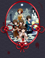 Fatal Frame by charmwitch