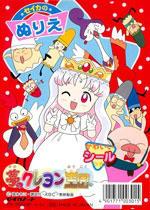 Crayon Kingdom coloring book cover by Onpuccia