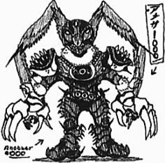 Kaijin-Rider Another-OOO by Kainsword-Kaijin