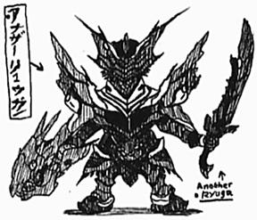 Kaijin-Rider Another-Ryuga by Kainsword-Kaijin