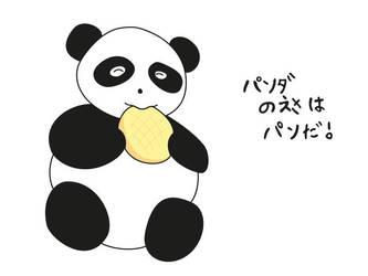 Panda by mish-mash-tan