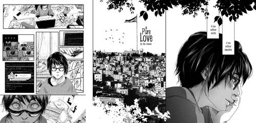 Pages from one-shot: a Pure Love by deeJuusan