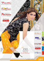 Mag ad 4 tex by chekoolalli