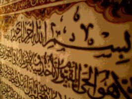Allah by died4u