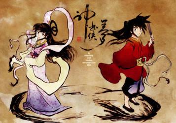 Mystic Shenshu couple by mayshing