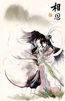 Shenshu- Missing you by mayshing
