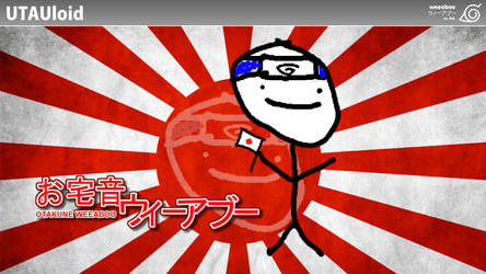Otakune Weeaboo HD Wallpaper by HentaiMD