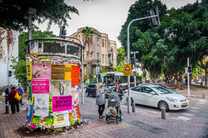 my Tel Aviv - on a December Sunday back in 2016 by Rikitza