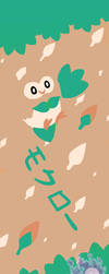 Rowlet bookmark by Ctougas01