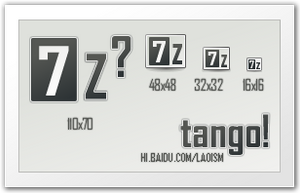 Tango 7-zip Preview by Laoism