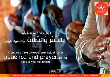Islamic Banner Design - Quran by MaiEltouny