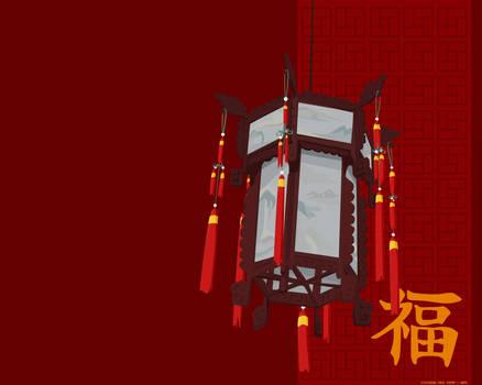 Chinese Lantern by ser