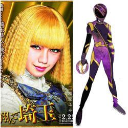 Momomi Hakuhodo as Solar Ranger (Toku Unlimited) by AdrenalineRush1996