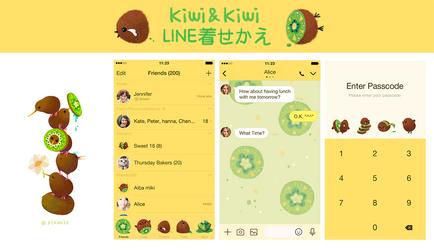 Kiwi LINE theme by pikaole