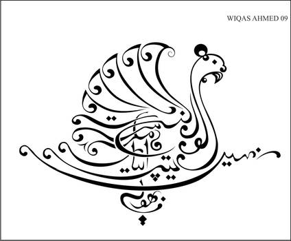 Swan _ Zoomorphic calligraphy by wiqas-Momiji